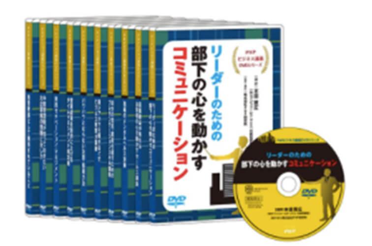 PHPビジネス講義DVDシリーズ(全10枚)